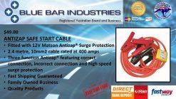 ANTIZAP SAFE START CABLE-0